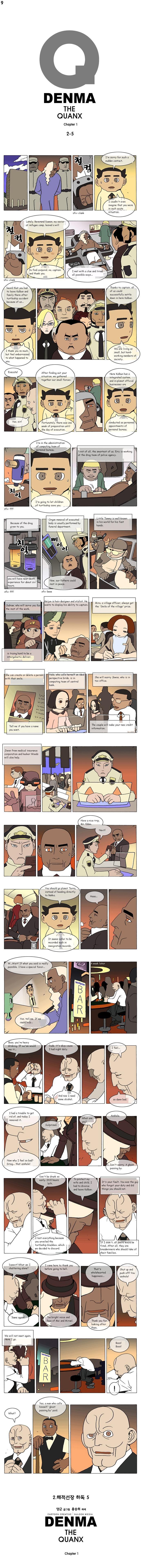 Denma 9 Page 1