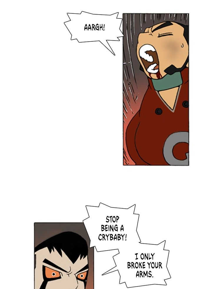 Denma 184 Page 2