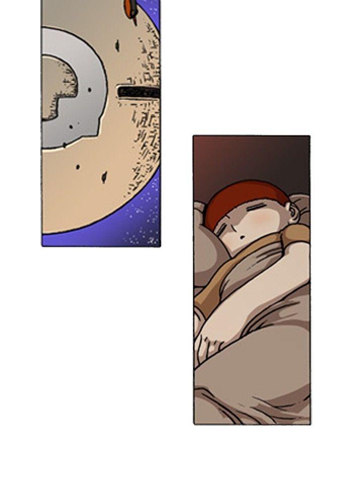 Denma 196 Page 2