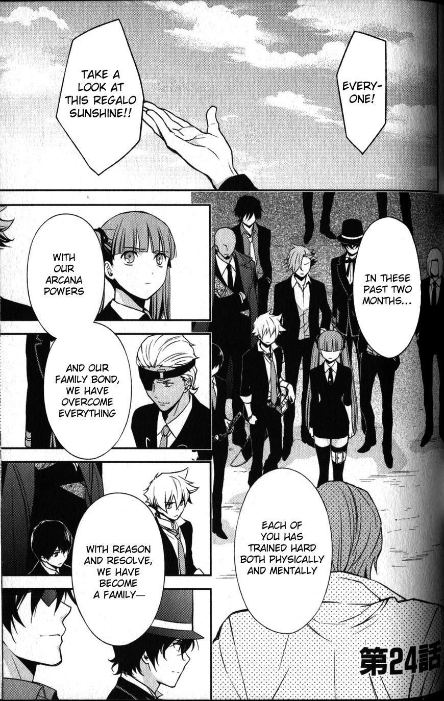 Arcana Famiglia 24 Page 1