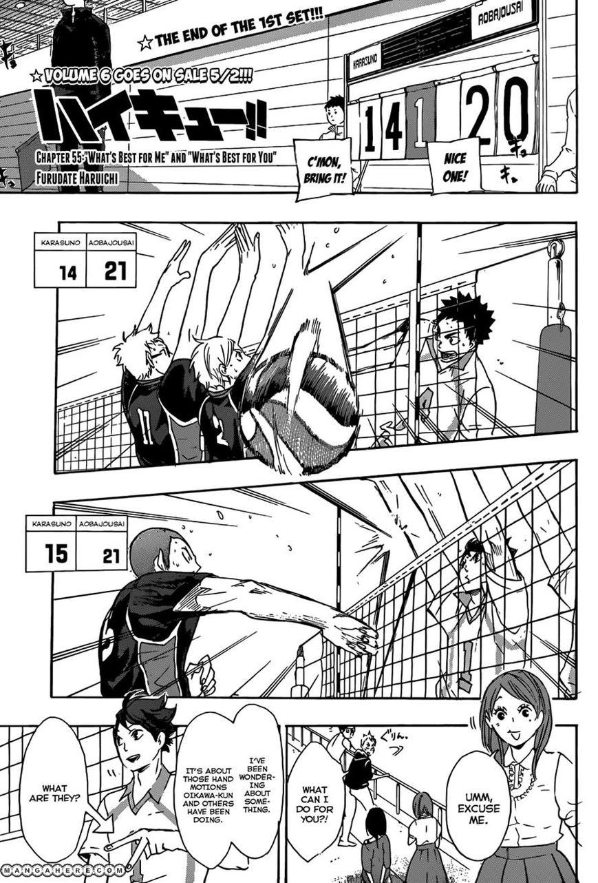 Haikyu!! 55 Page 1