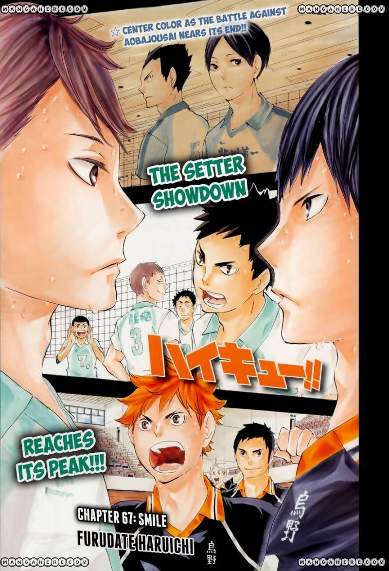 Haikyu!! 67 Page 2
