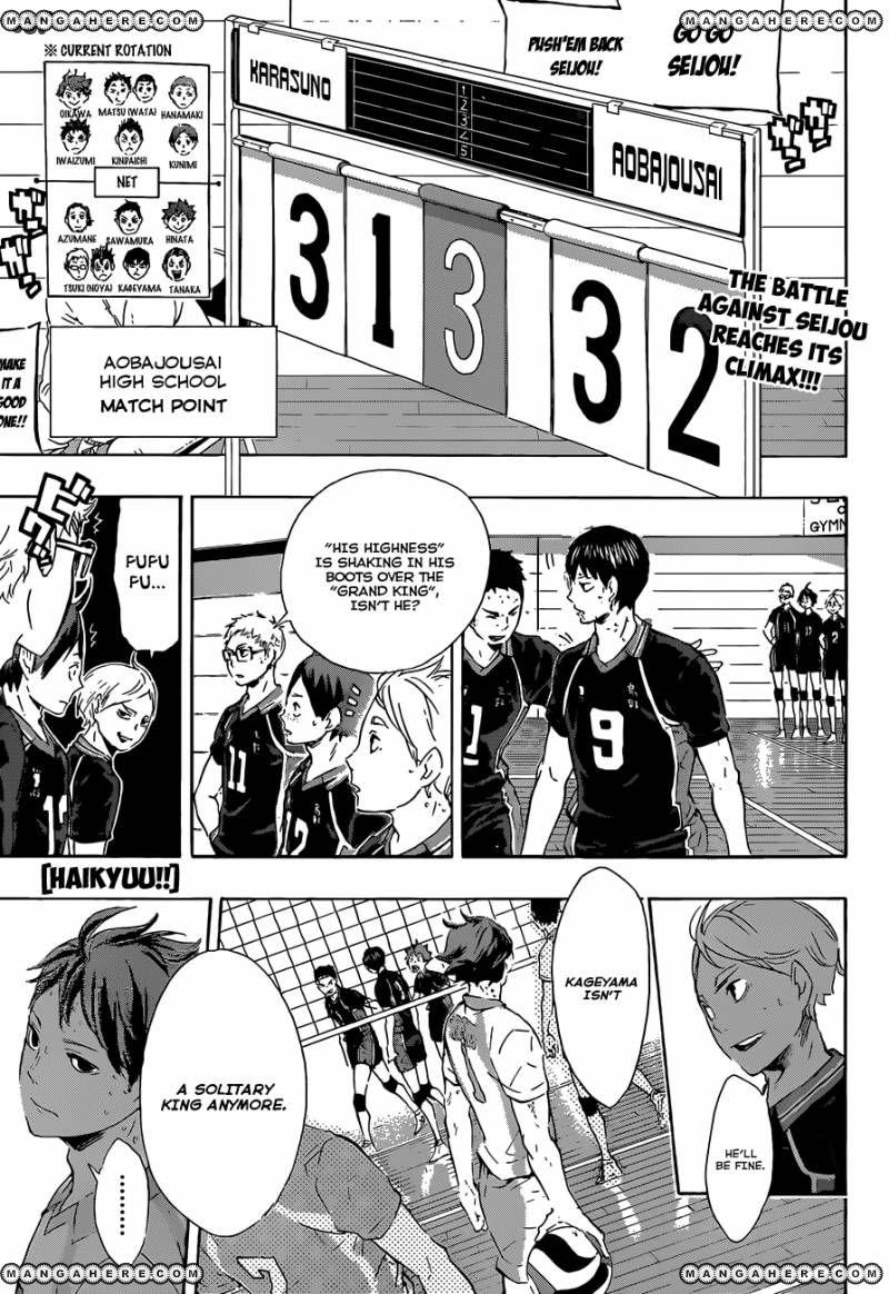Haikyu!! 68 Page 2