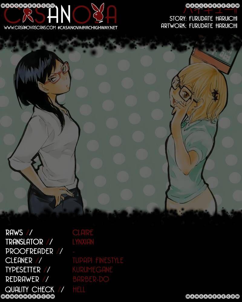 Haikyu!! 78 Page 1