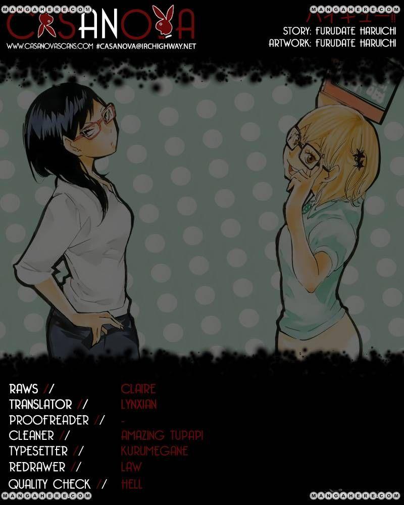Haikyu!! 82 Page 1