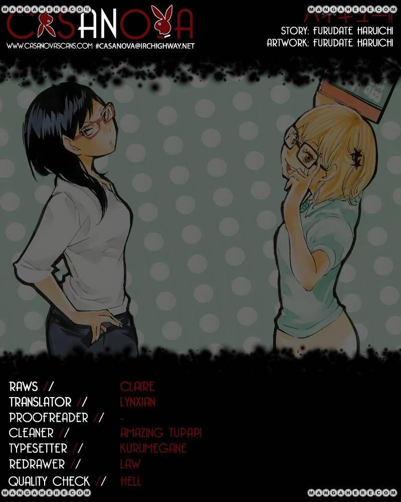 Haikyu!! 84 Page 1