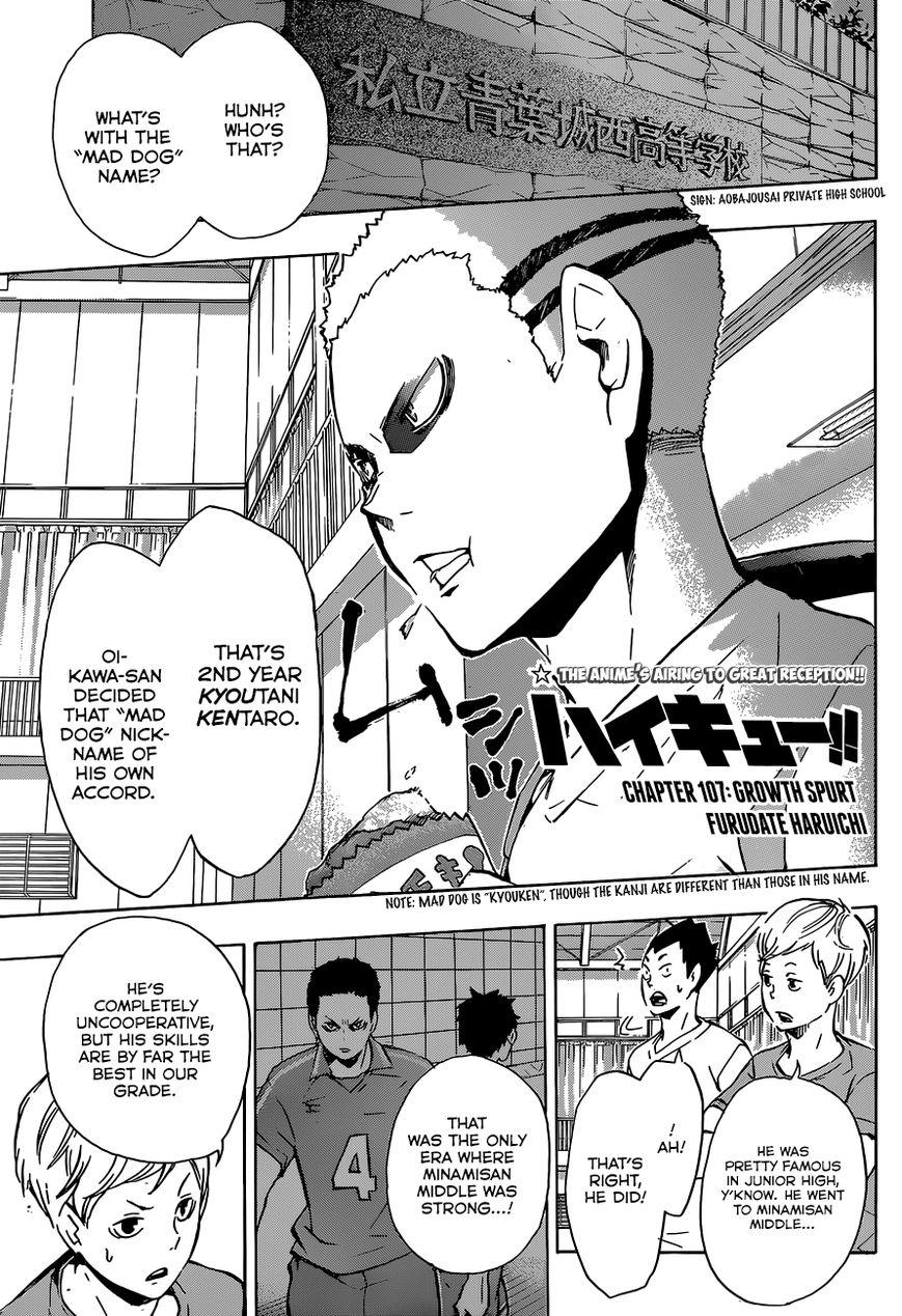Haikyu!! 107 Page 2