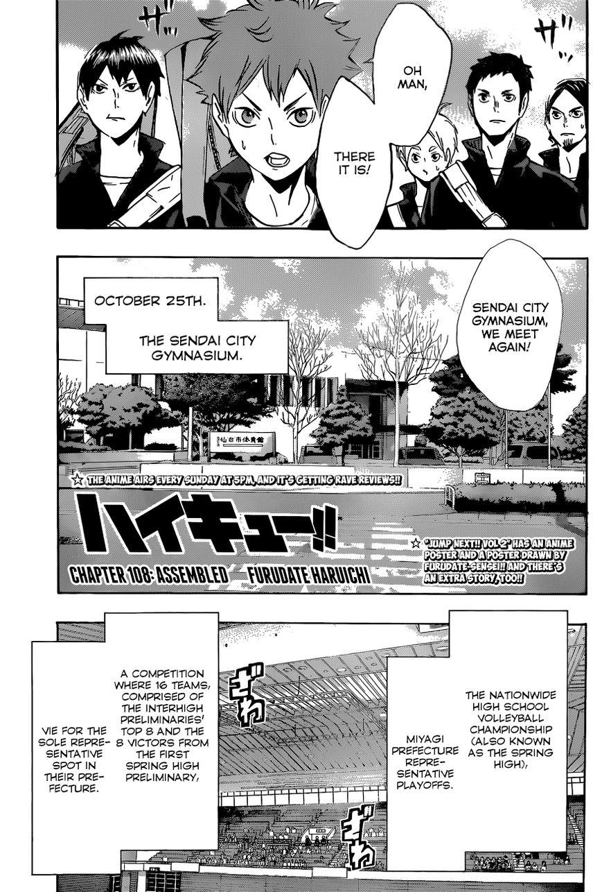 Haikyu!! 108 Page 2