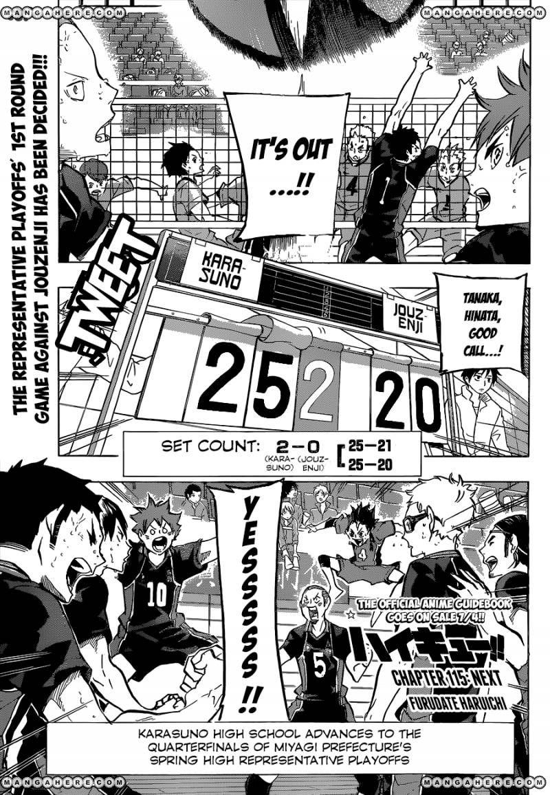 Haikyu!! 115 Page 2