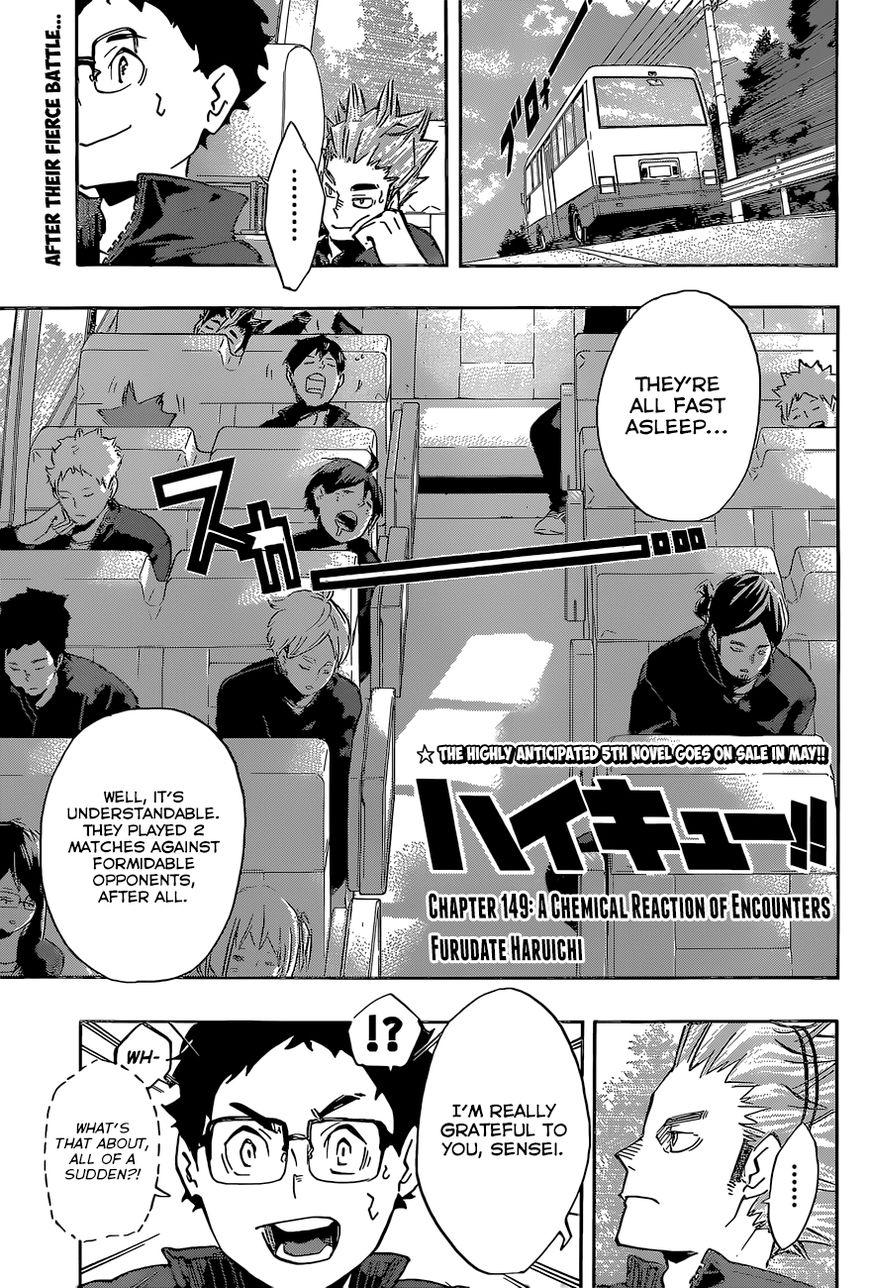 Haikyu!! 149 Page 2