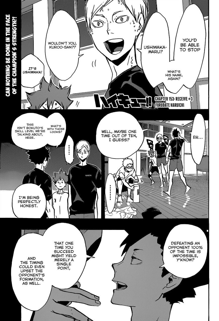 Haikyu!! 153 Page 2