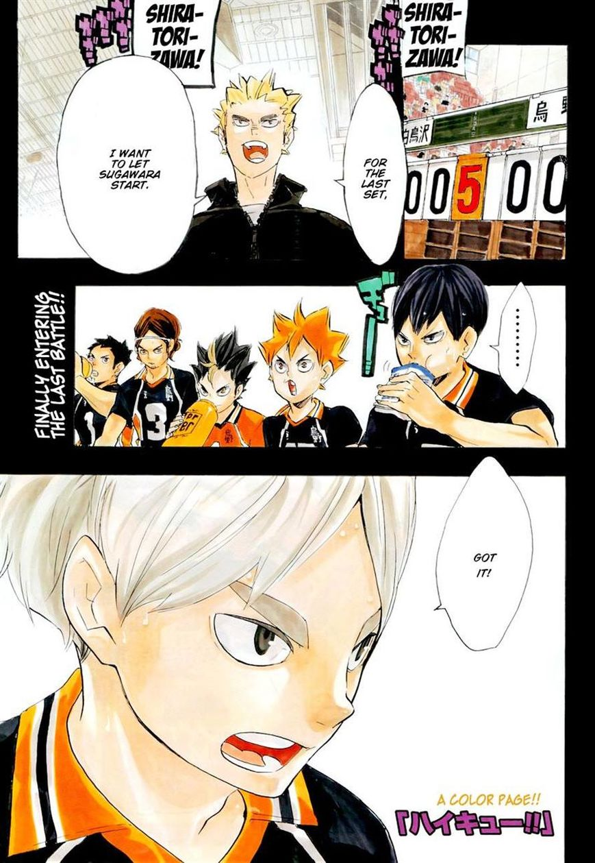 Haikyu!! 175 Page 2