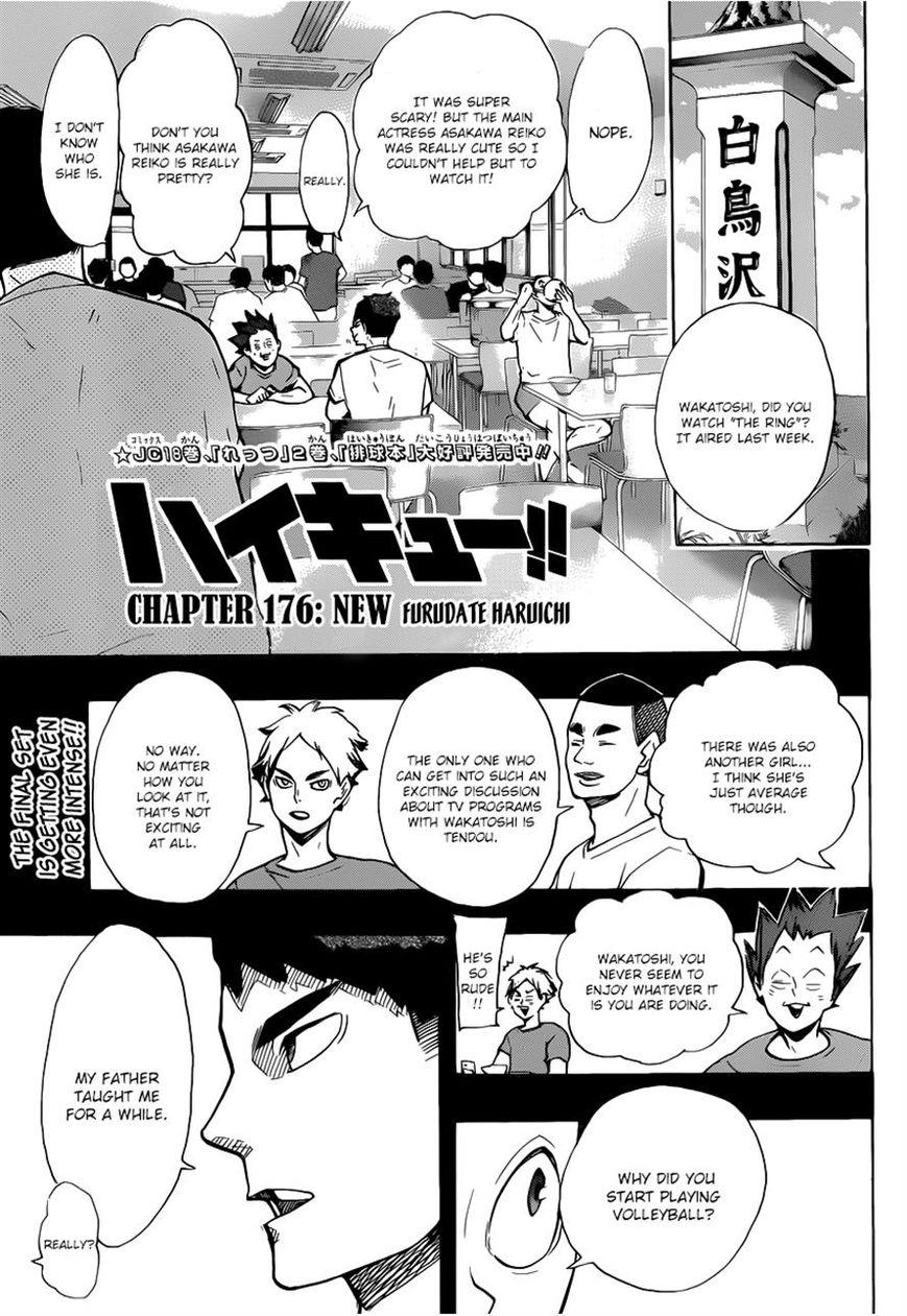 Haikyu!! 176 Page 1