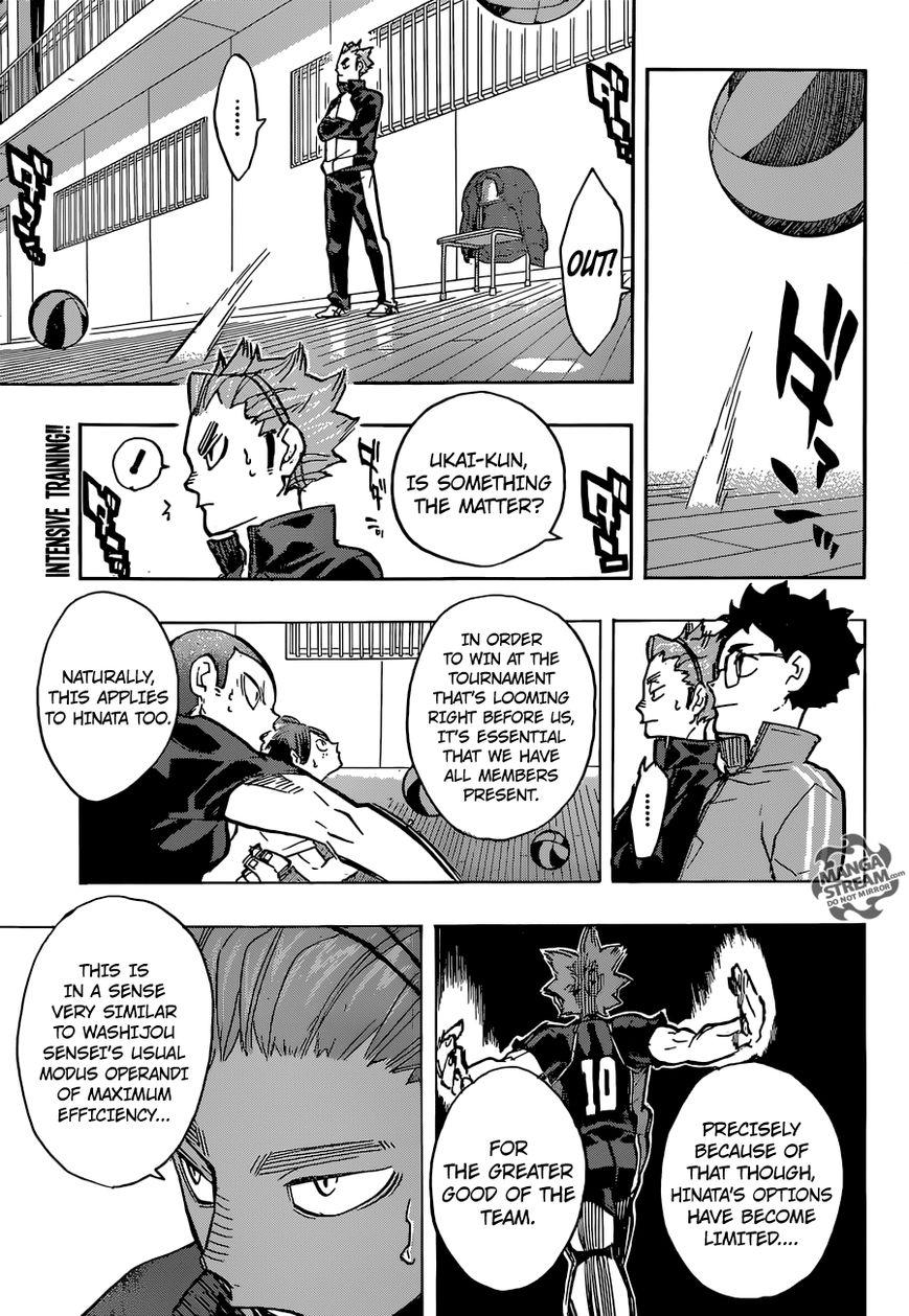 Haikyu!! 212 Page 1
