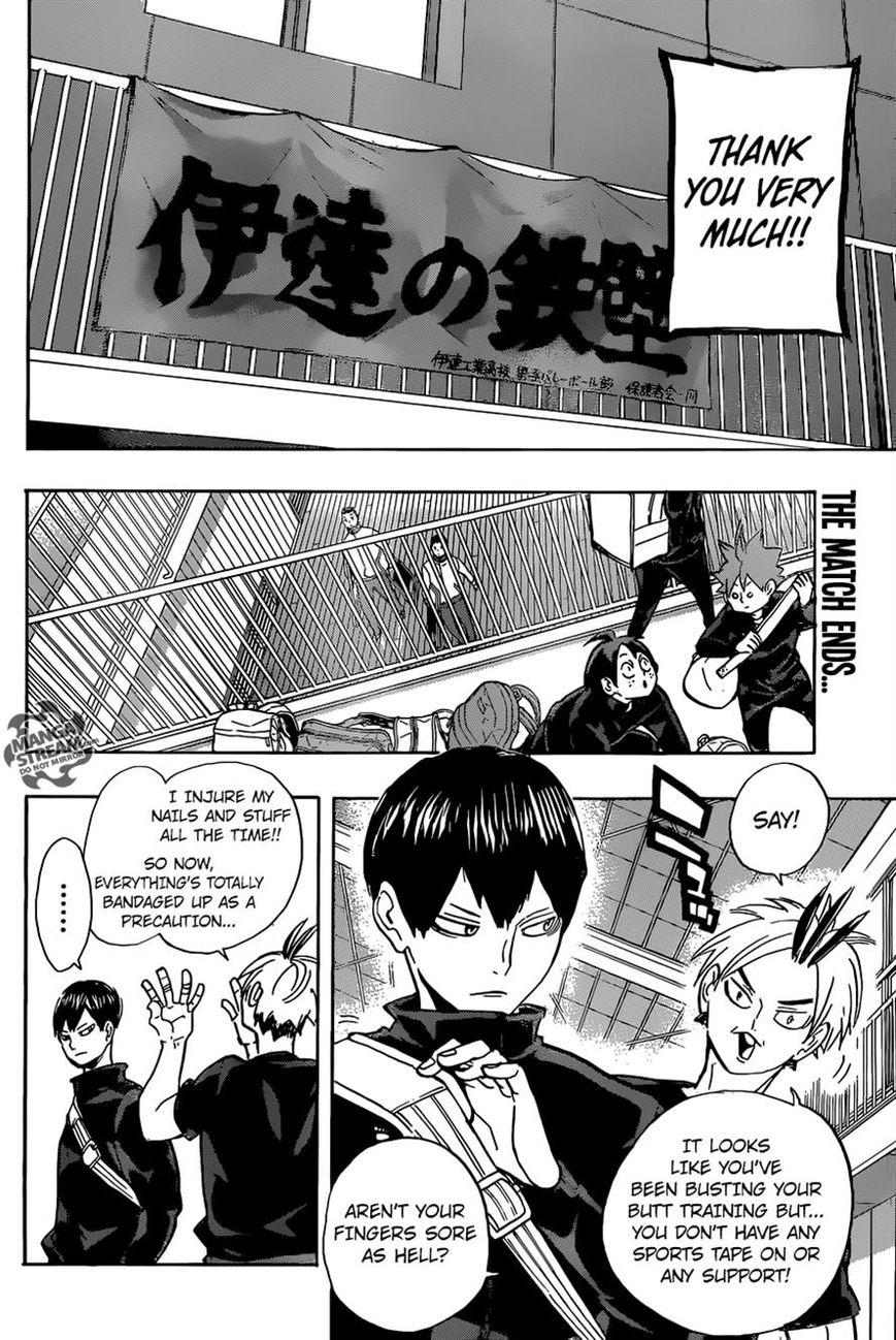 Haikyu!! 228 Page 2