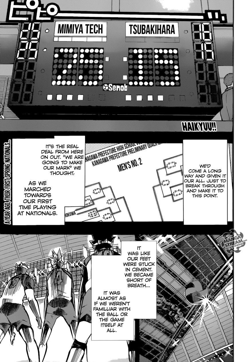 Haikyu!! 236 Page 1