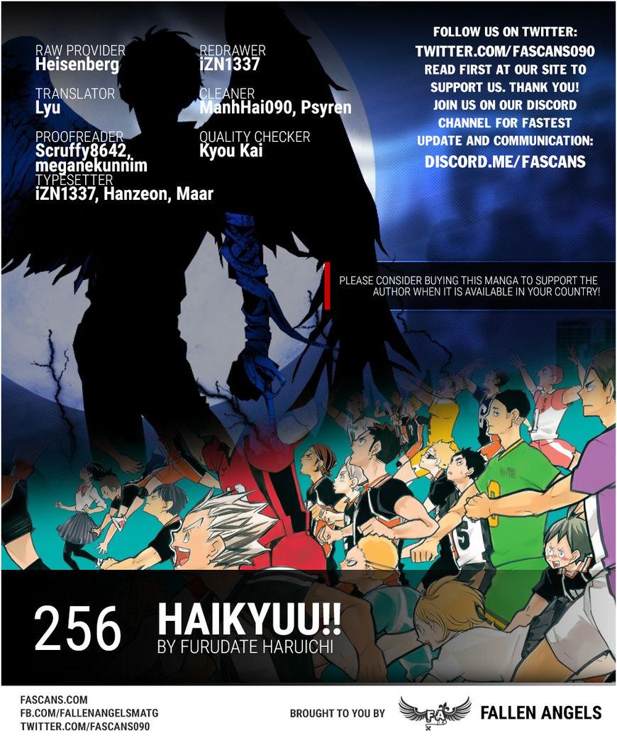 Haikyu!! 256 Page 1