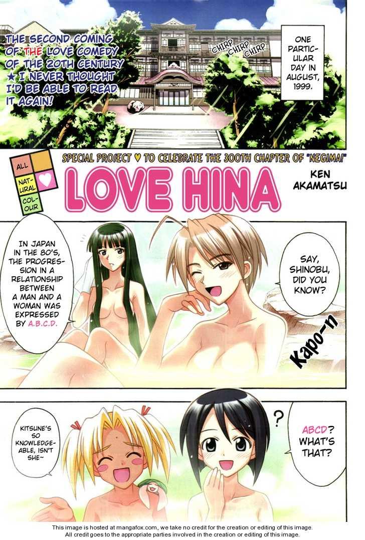 Love Hina 41.1 Page 2