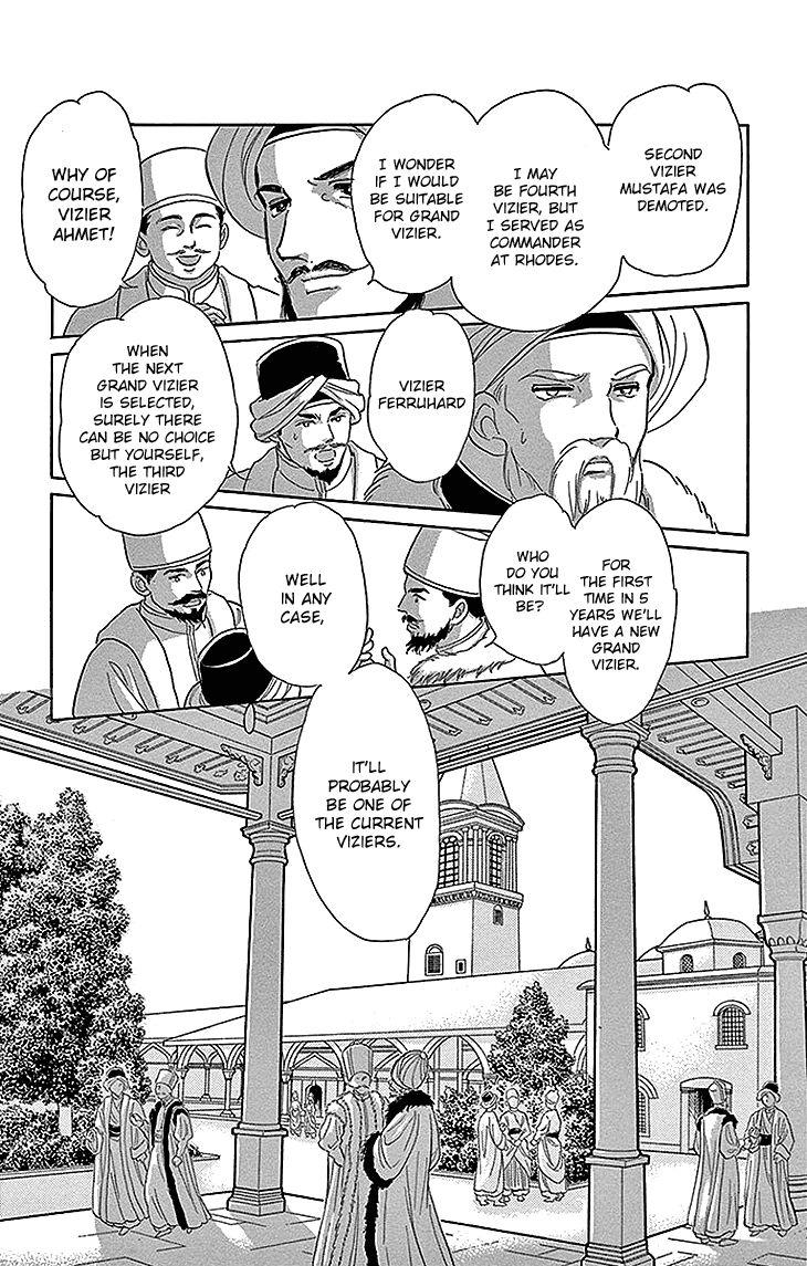 Yume no Shizuku, Ougon no Torikago 27 Page 2