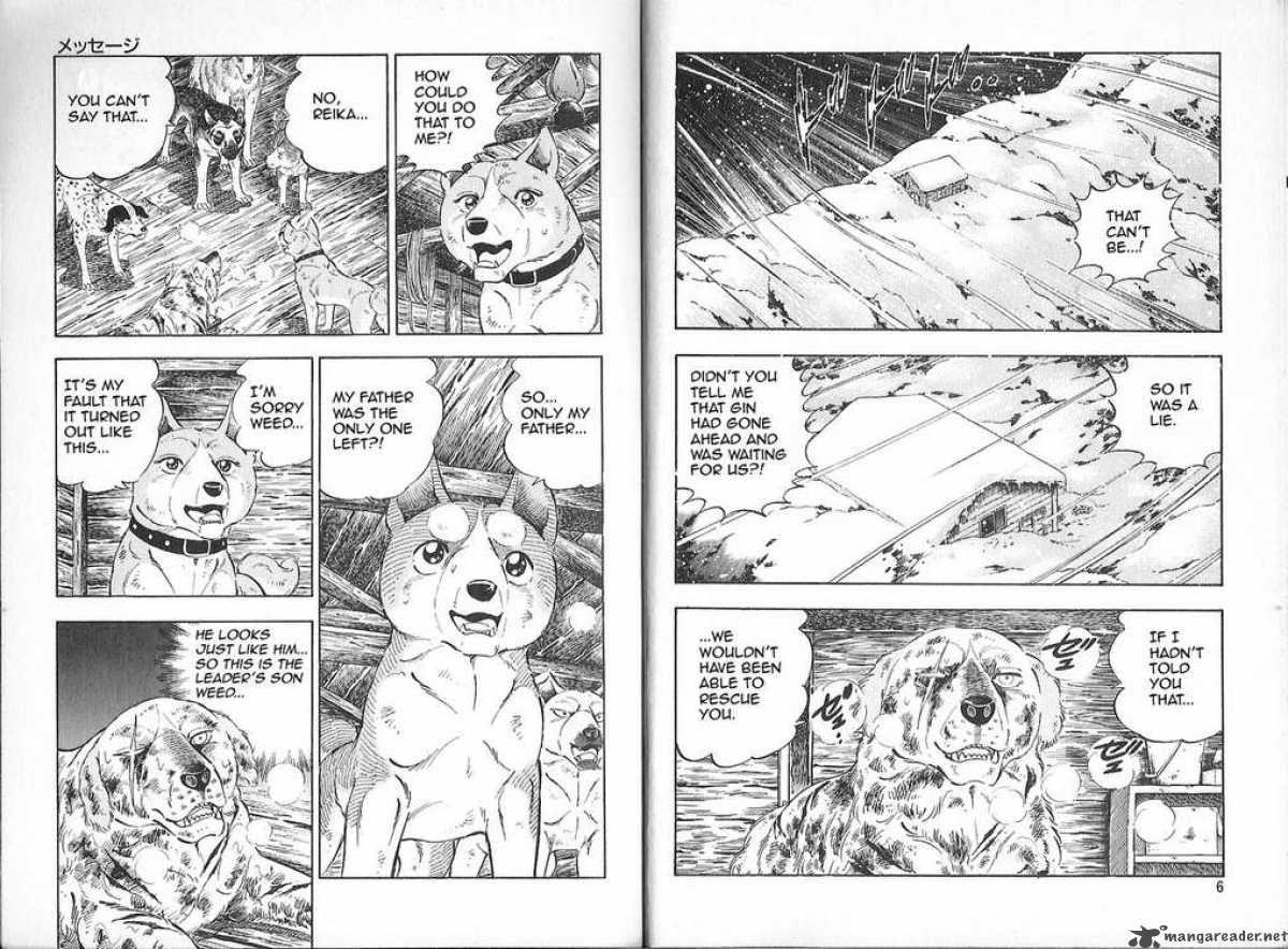 Ginga Densetsu Weed 76 Page 2