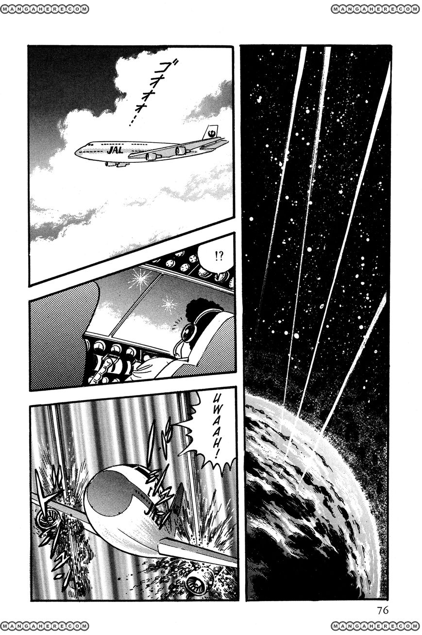 Super Robot Retsuden 4 Page 2