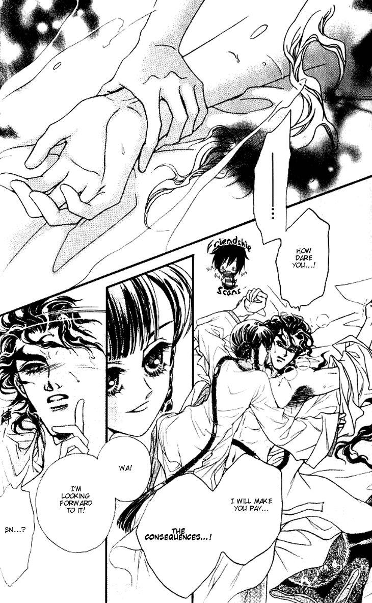 Li Ren Man 12 Page 2