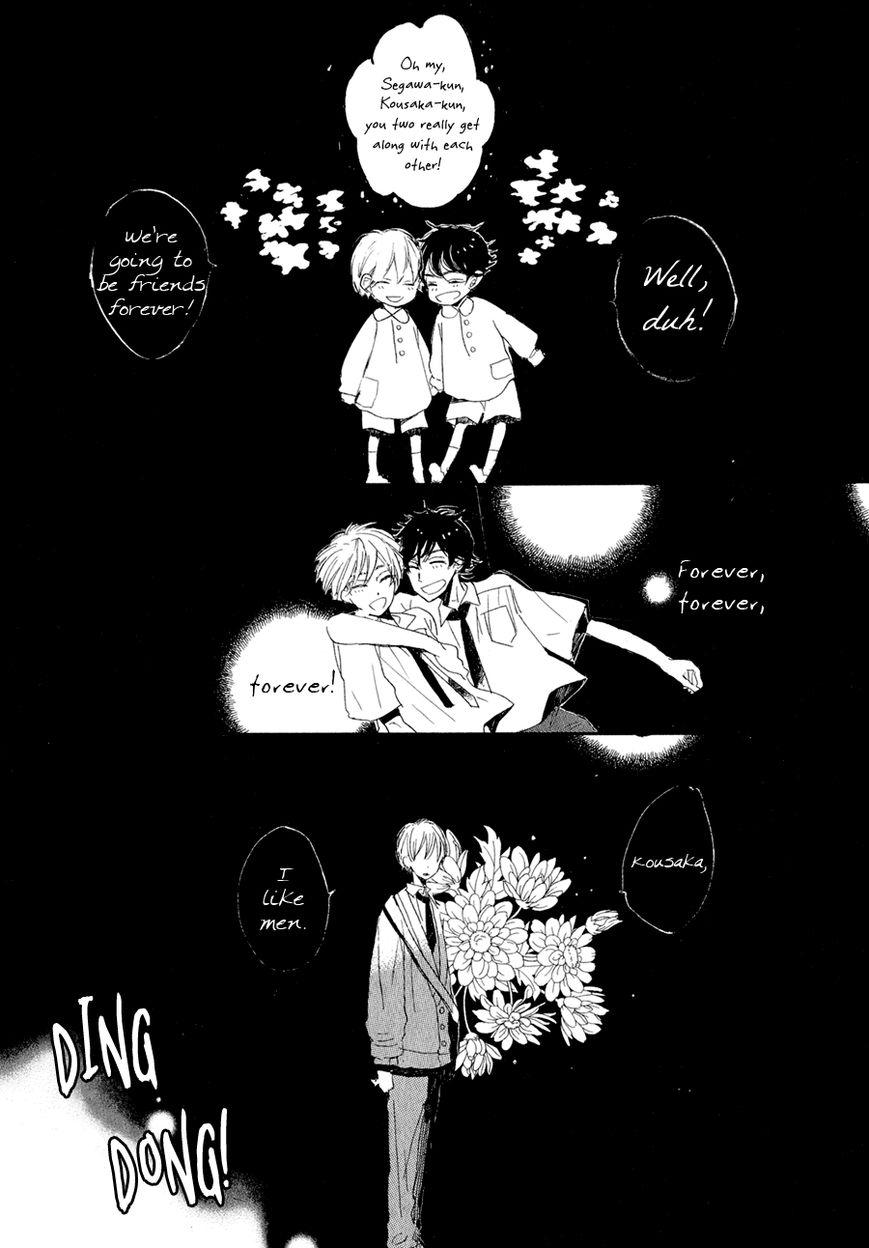 Nanadome no Gomenne 6 Page 2