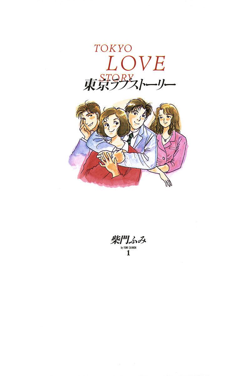 Ohikkoshi 1 Page 2