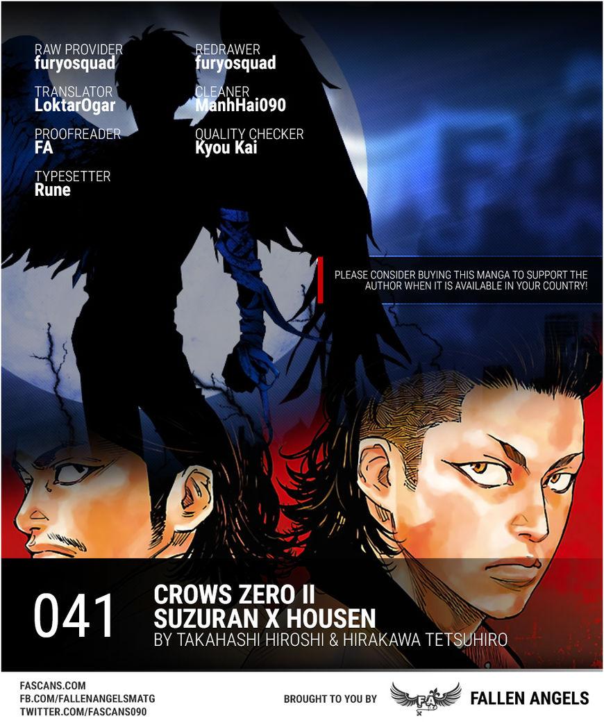 Crows Zero II: Suzuran x Houen 41 Page 1