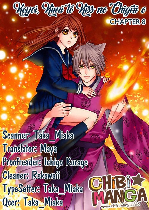 Koyoi, Kimi to Kiss no Chigiri o 8 Page 1