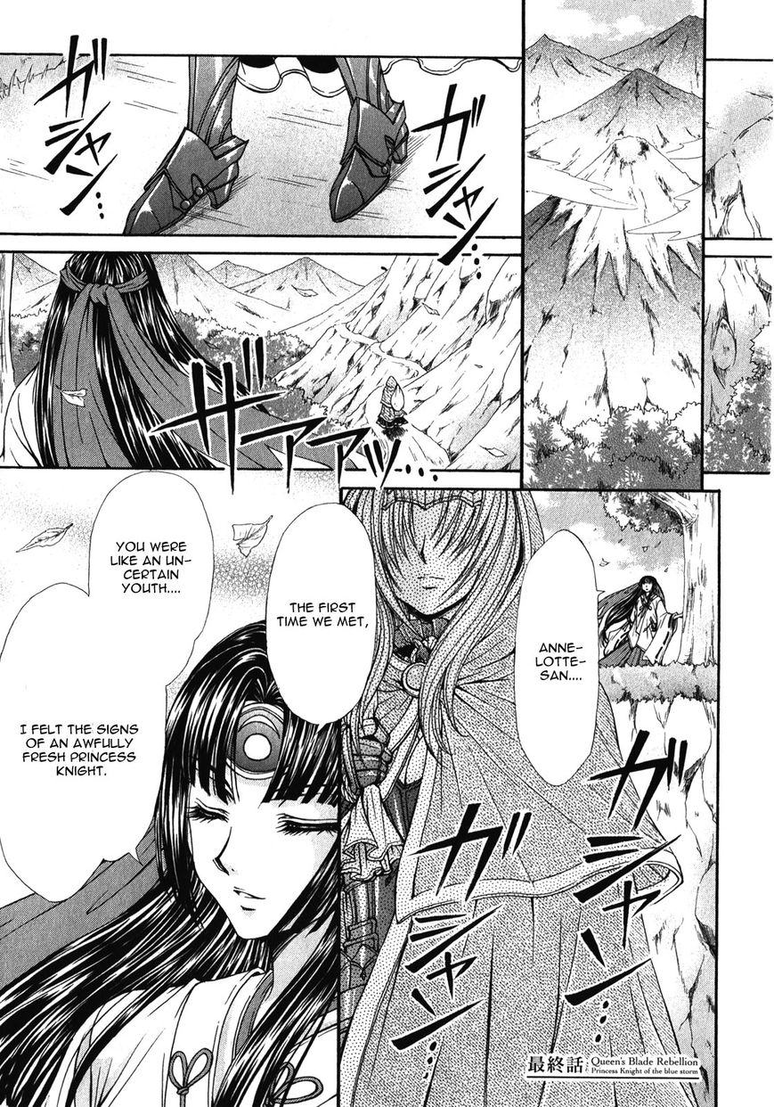 Queen's Blade Rebellion - Aoarashi no Hime Kishi 12 Page 1