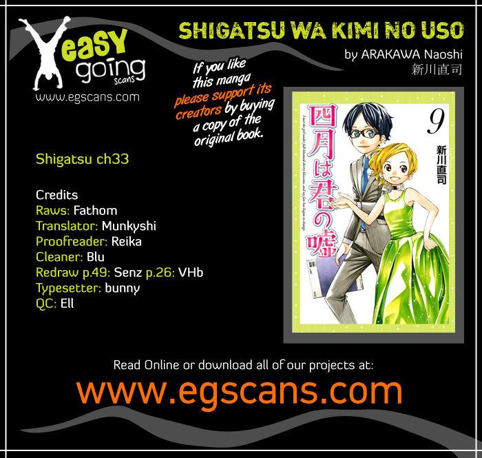 Shigatsu wa Kimi no Uso 33 Page 1