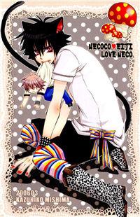 Love Neko