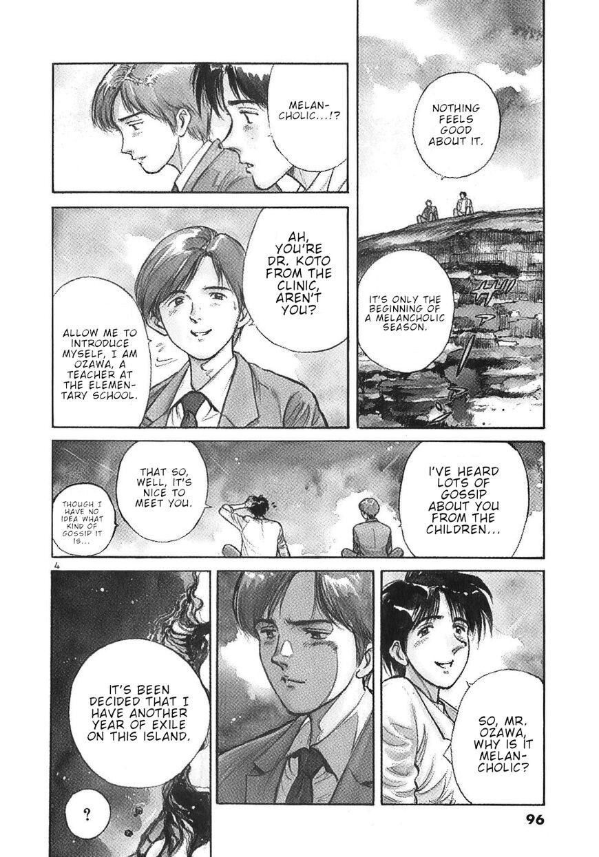 Dr. Koto Shinryoujo 27 Page 3