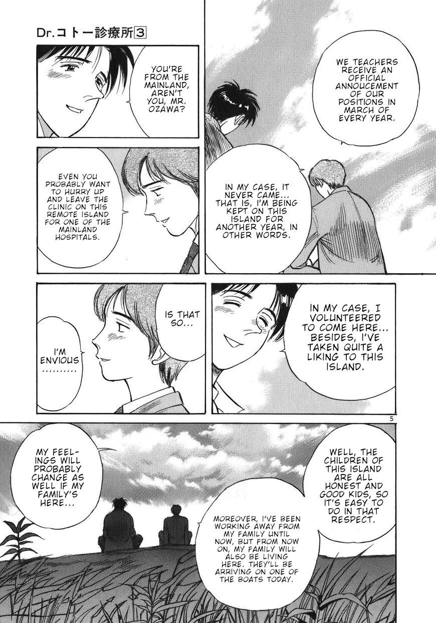 Dr. Koto Shinryoujo 27 Page 4