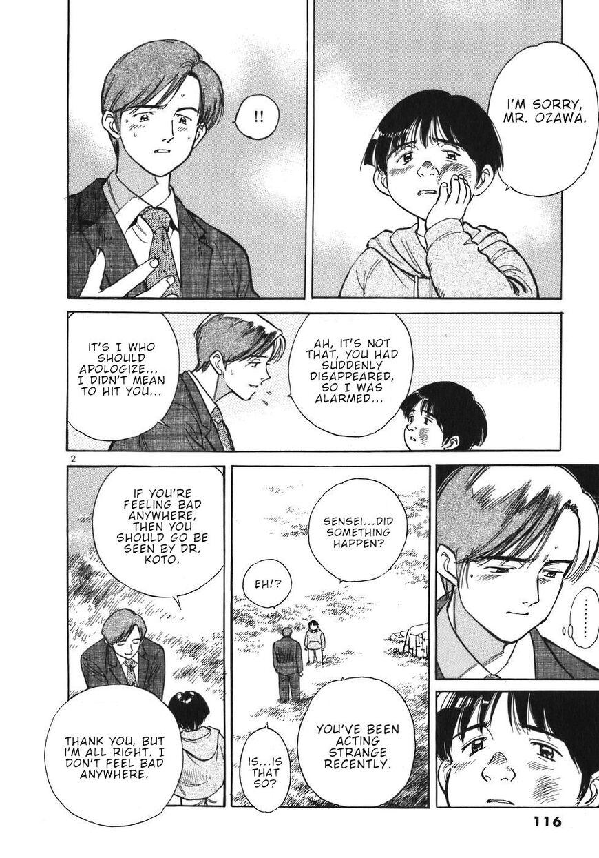 Dr. Koto Shinryoujo 28 Page 2