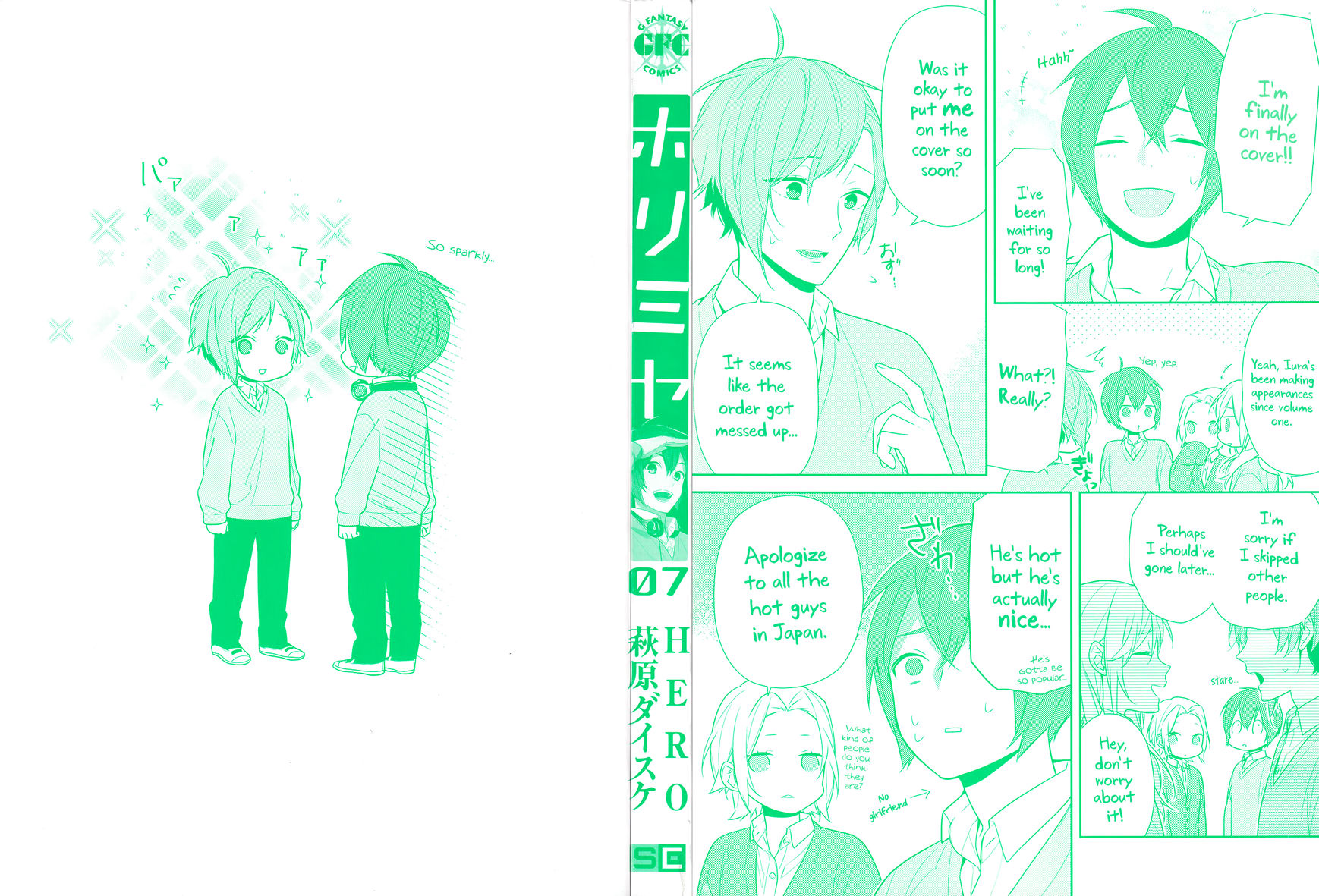 Horimiya 50.5 Page 2