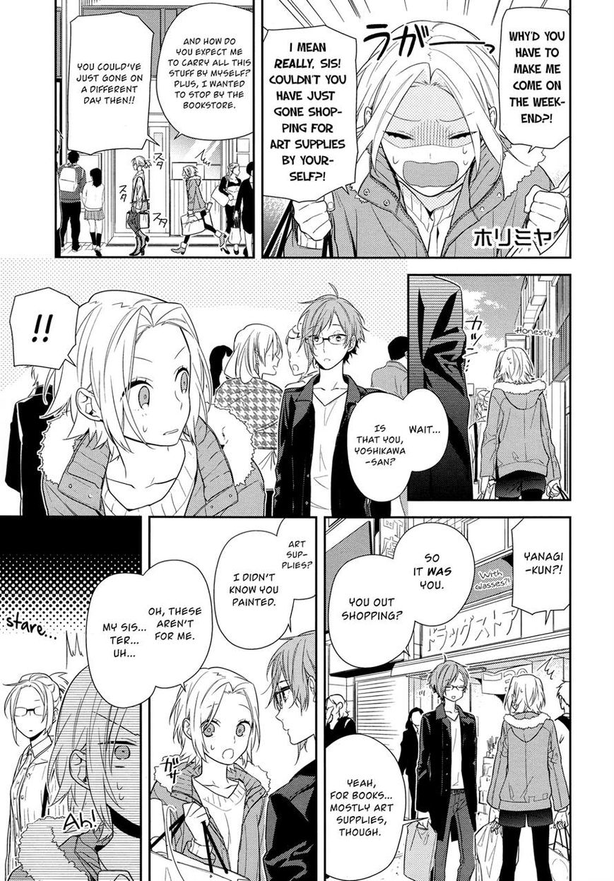 Horimiya 58 Page 1