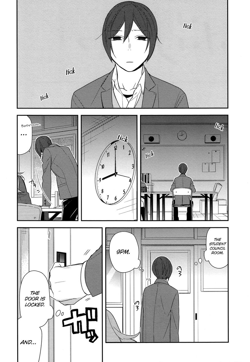 Horimiya 69 Page 2