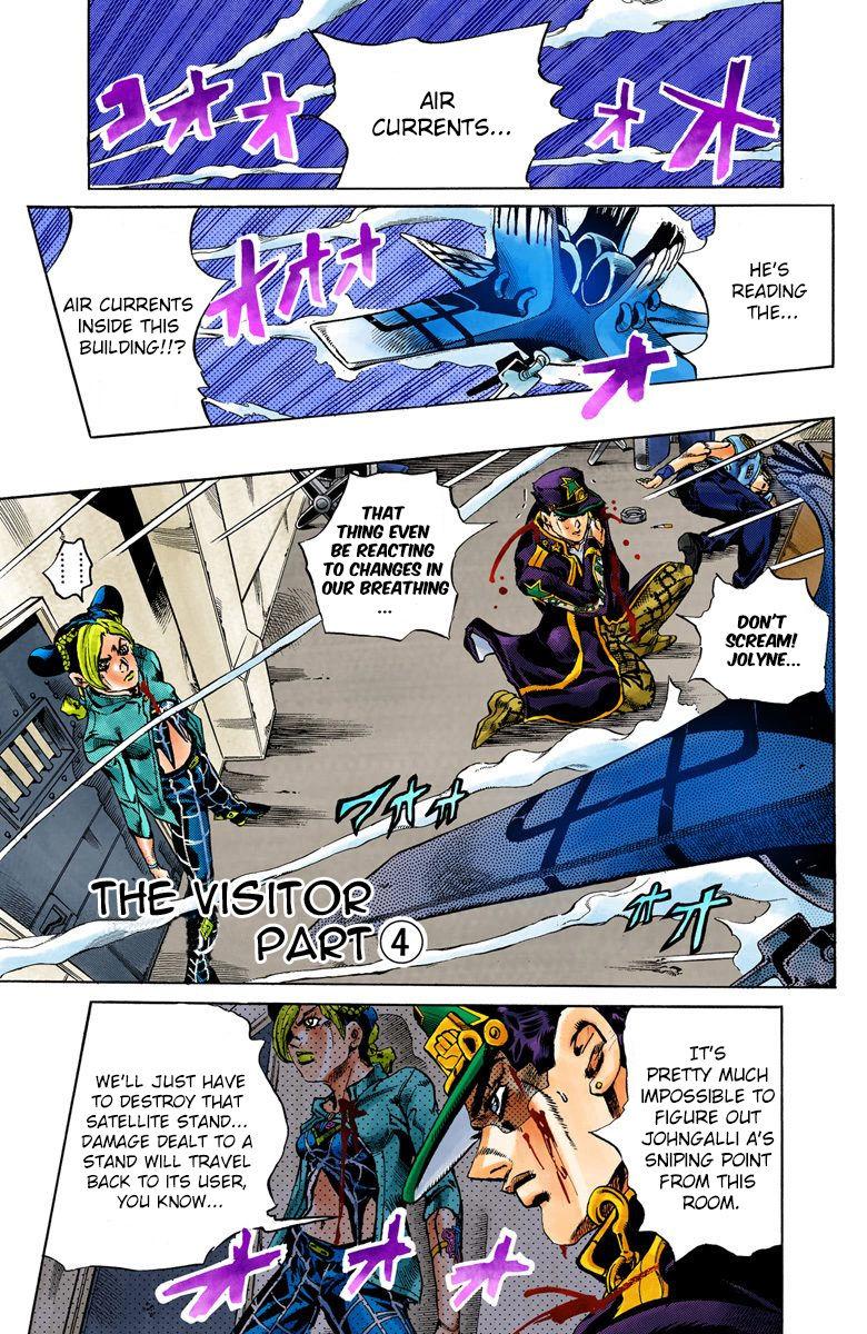 JoJo's Bizarre Adventure Part 6: Stone Ocean 14 Page 1