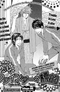 Koisuru Finder no Hyouteki