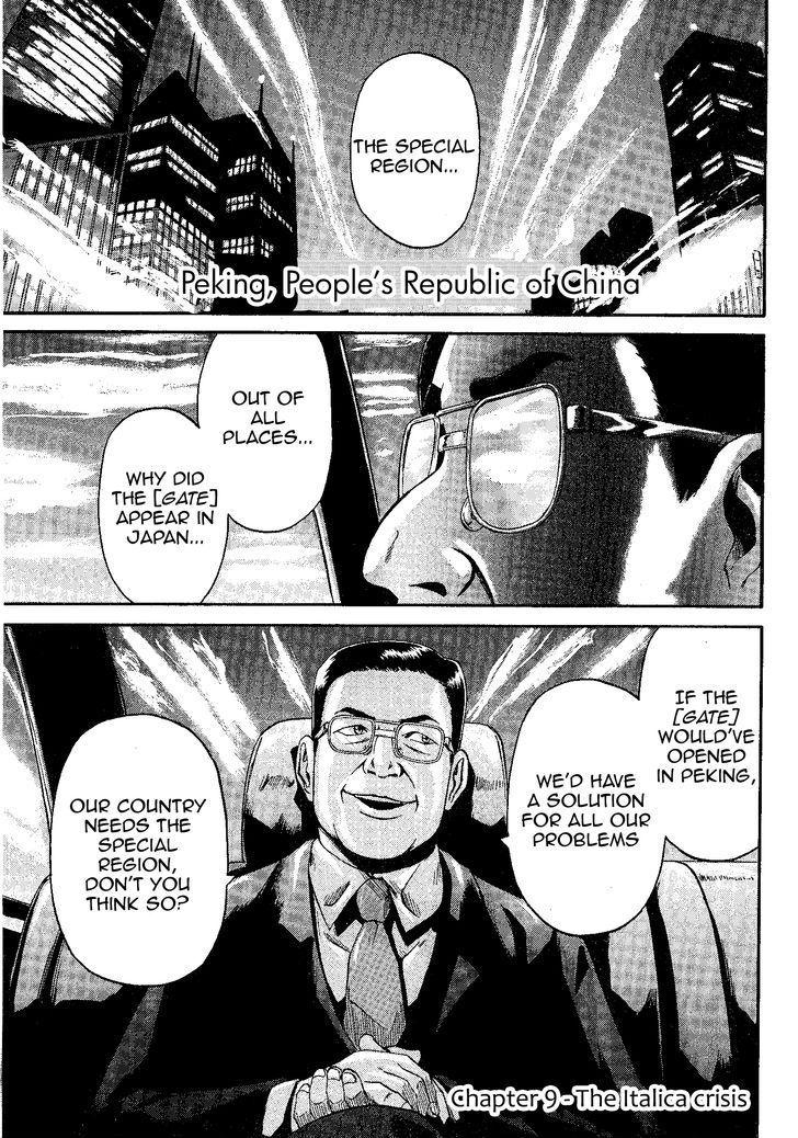 Gate - Jietai Kare no Chi nite, Kaku Tatakeri 9 Page 2