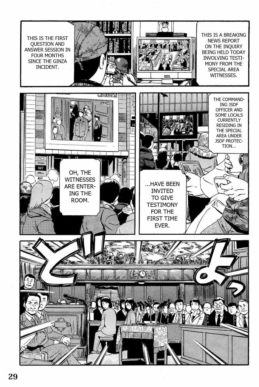 Gate - Jietai Kare no Chi nite, Kaku Tatakeri 18 Page 1