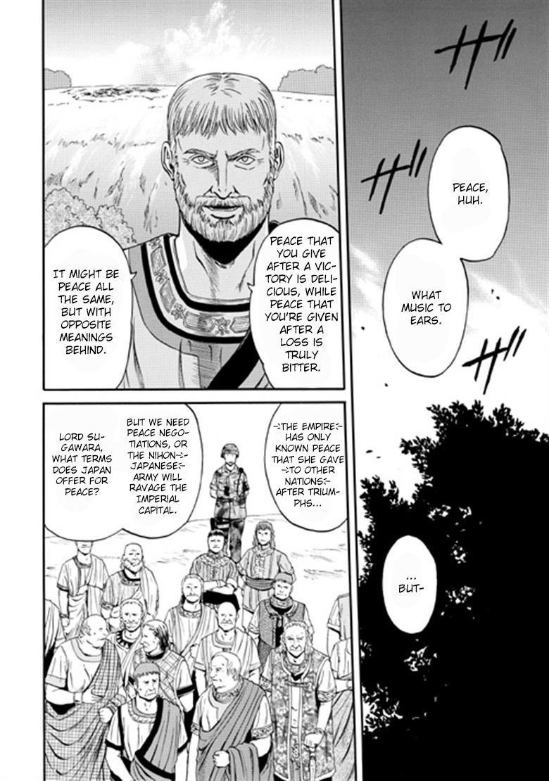 Gate - Jietai Kare no Chi nite, Kaku Tatakeri 31 Page 2