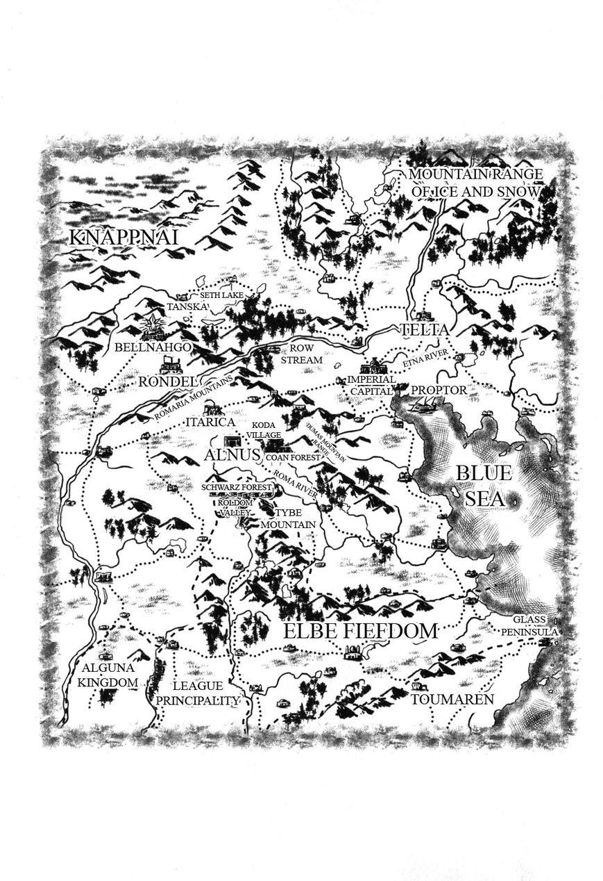 Gate - Jietai Kare no Chi nite, Kaku Tatakeri 41.2 Page 1