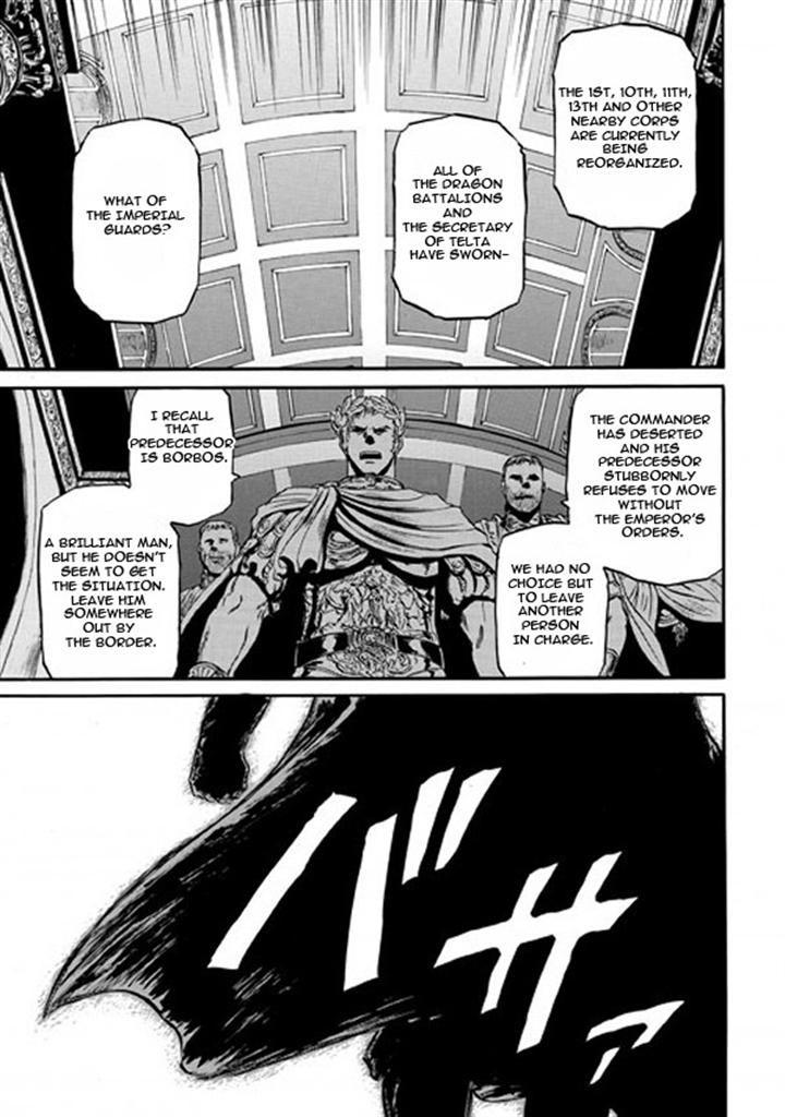 Gate - Jietai Kare no Chi nite, Kaku Tatakeri 49 Page 1