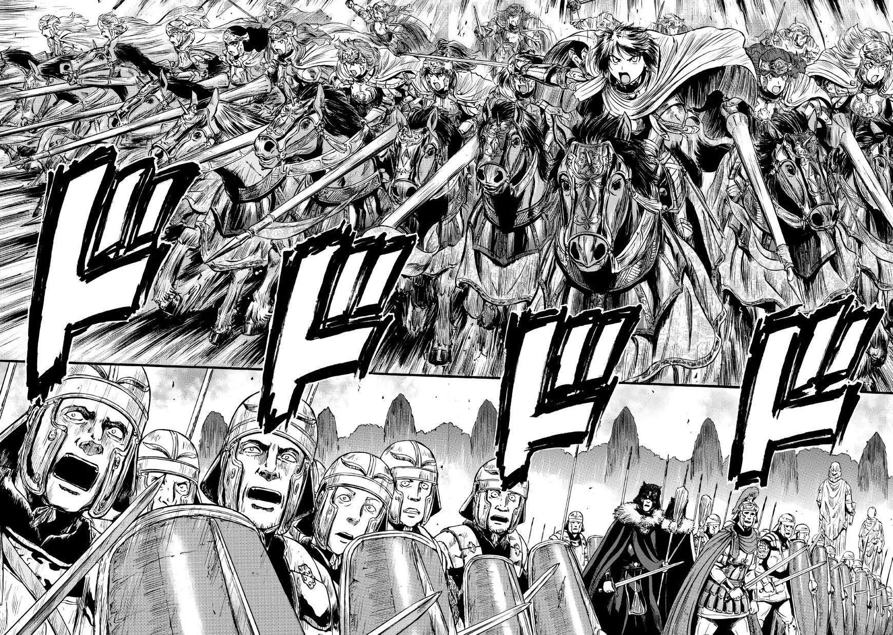 Gate - Jietai Kare no Chi nite, Kaku Tatakeri 66 Page 2