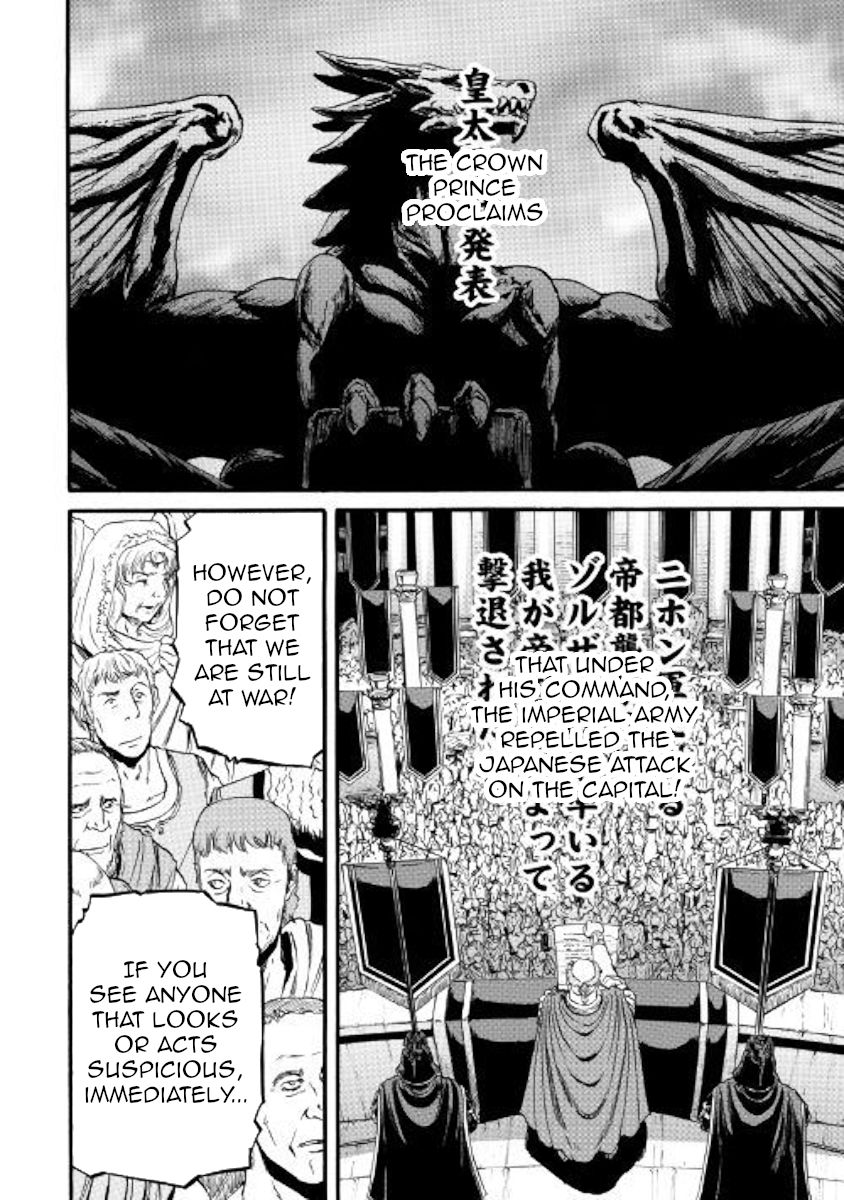 Gate - Jietai Kare no Chi nite, Kaku Tatakeri 83 Page 2