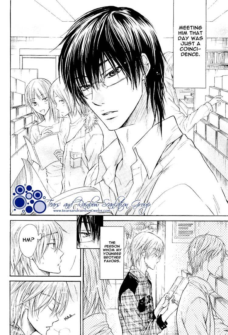 Warui Yatsu Demo Ii 5 Page 2