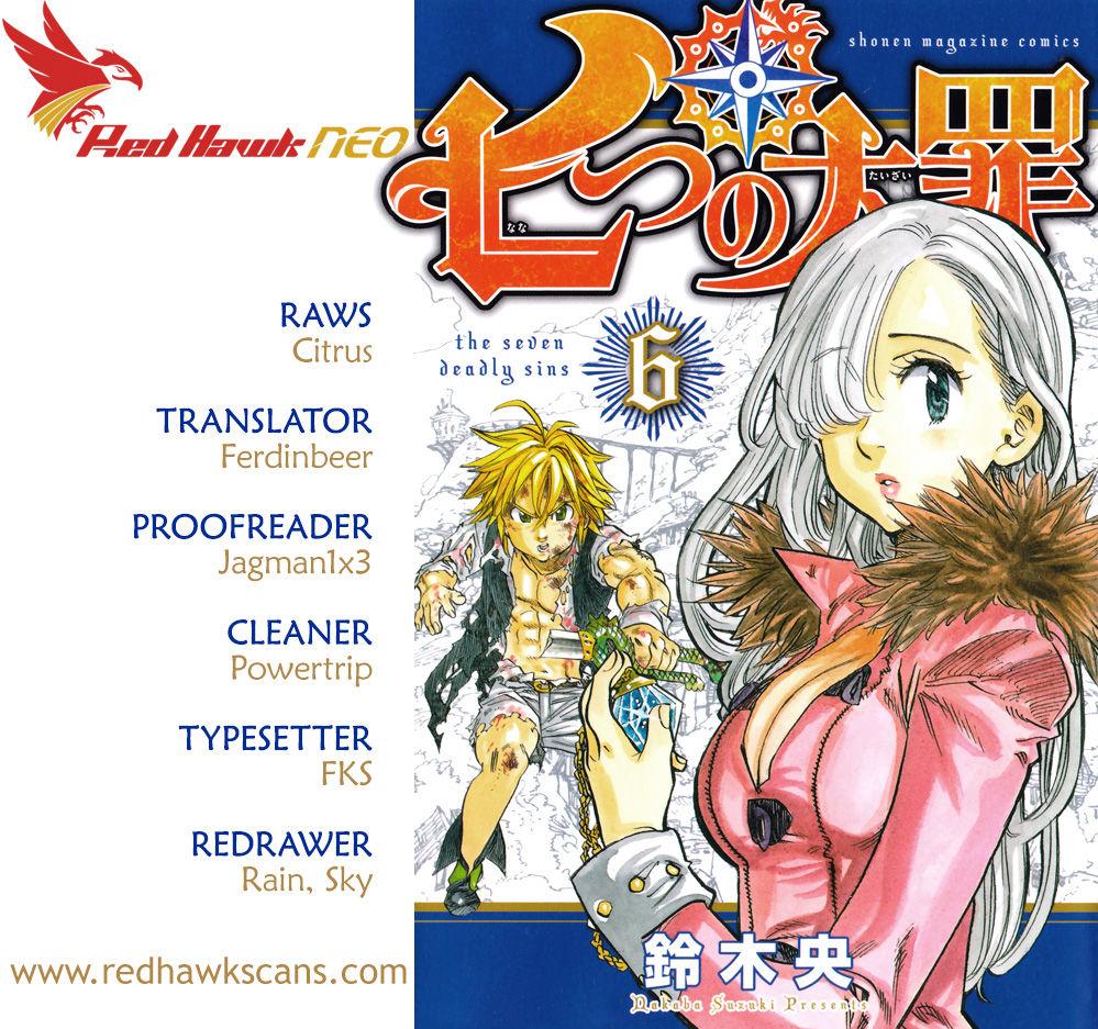 Nanatsu no Taizai 68 Page 1